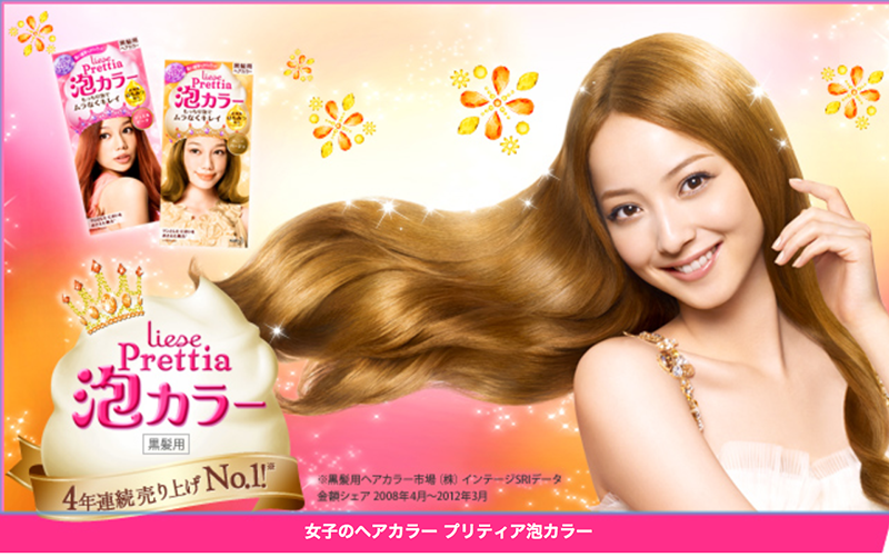 Liese Prettia Kao Japan Bubble Hair Color Dying Kit Brand