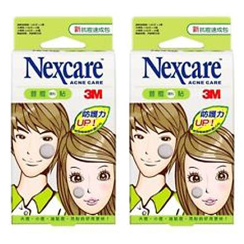 Nexcare acne patch duane reade