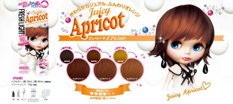 blythe freshlight foam type hair color dye juicy apricot new. Black Bedroom Furniture Sets. Home Design Ideas