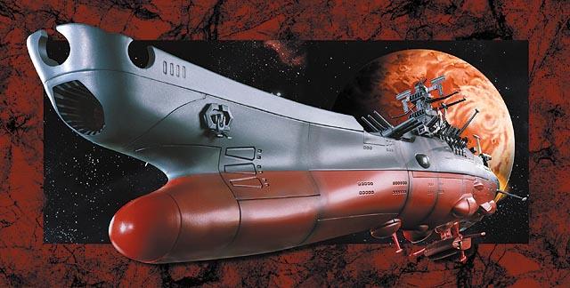 Details about chogokin diecast bpx 01 space battleship yamato popy