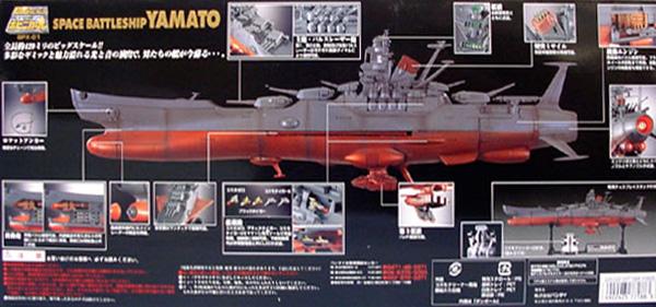 CHOGOKIN DIECAST BPX-01 Space Battleship Yamato POPY