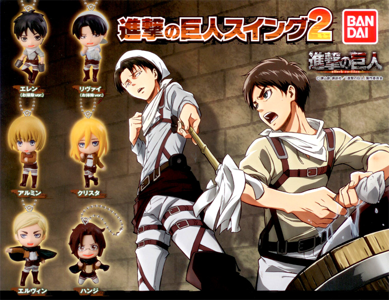 ATTACK ON TITAN Swing 2 Krista Lenz PHONE STRAP FIGURE NEW