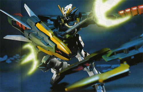 Gundam Wing Endless Waltz 1/144 Gunda (end 1/3/2016 5:10 PM)
