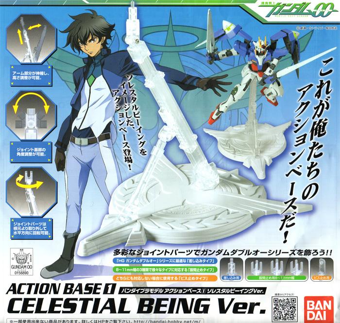 http://www.zangeki.com/pic/figure/gundam/action_base_1/celestial_poster.jpg