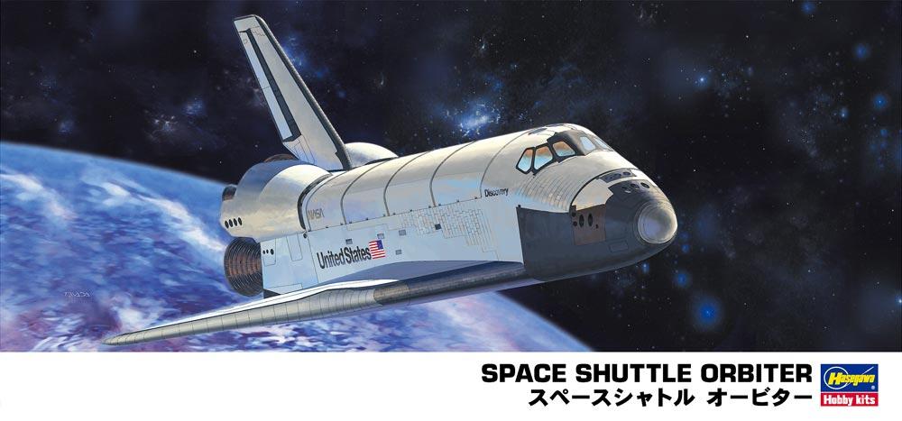 HASEGAWA 10730 1/200 USA NASA Space Shuttle Orbiter MODEL ...