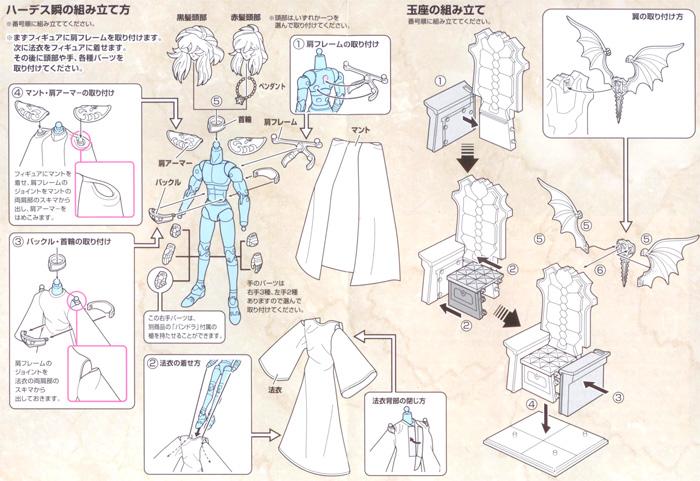 pictures of a shunt art shun ming. Black Bedroom Furniture Sets. Home Design Ideas
